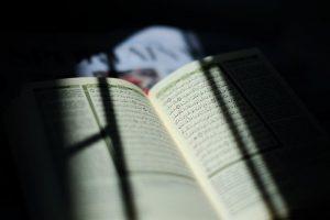 7 okt GQ-Ini Perbedaan Surat Makkiyah dan Madaniyah