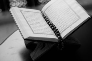 Tafsir Al Quran Surat Al Hujurat Ayat 13