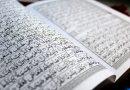 Tafsir Surat Al Qalam Ayat 4 ini Mengenai Rasulullah